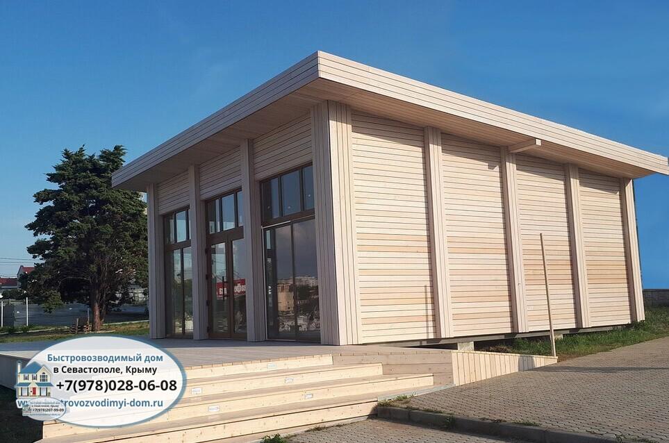Строительство металлических каркасных домов Севастополь, Крым