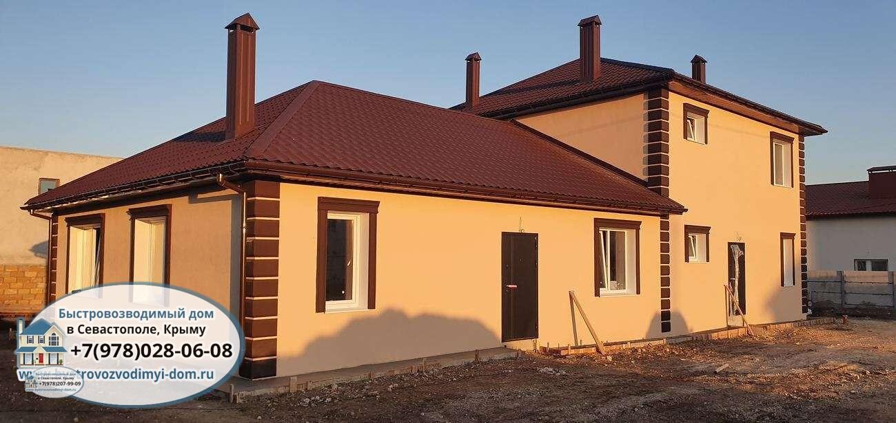 Строительство дома из газоблока недорого Севастополь