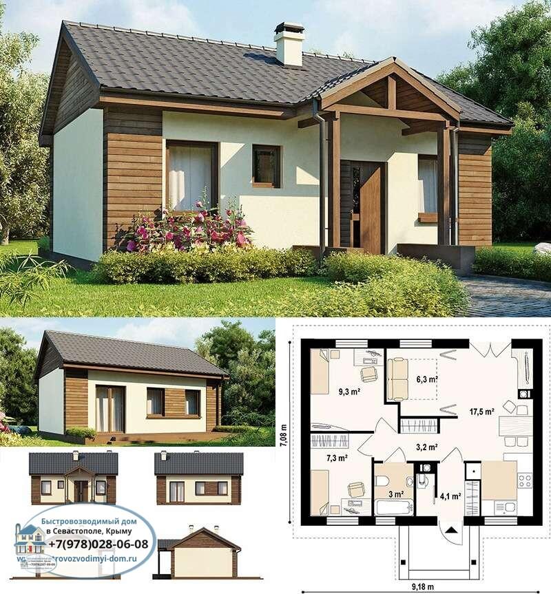 Каркасный дом цена Севастополь
