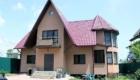 Построит дом из ракушки дом под ключ Крым строительство Севастополь