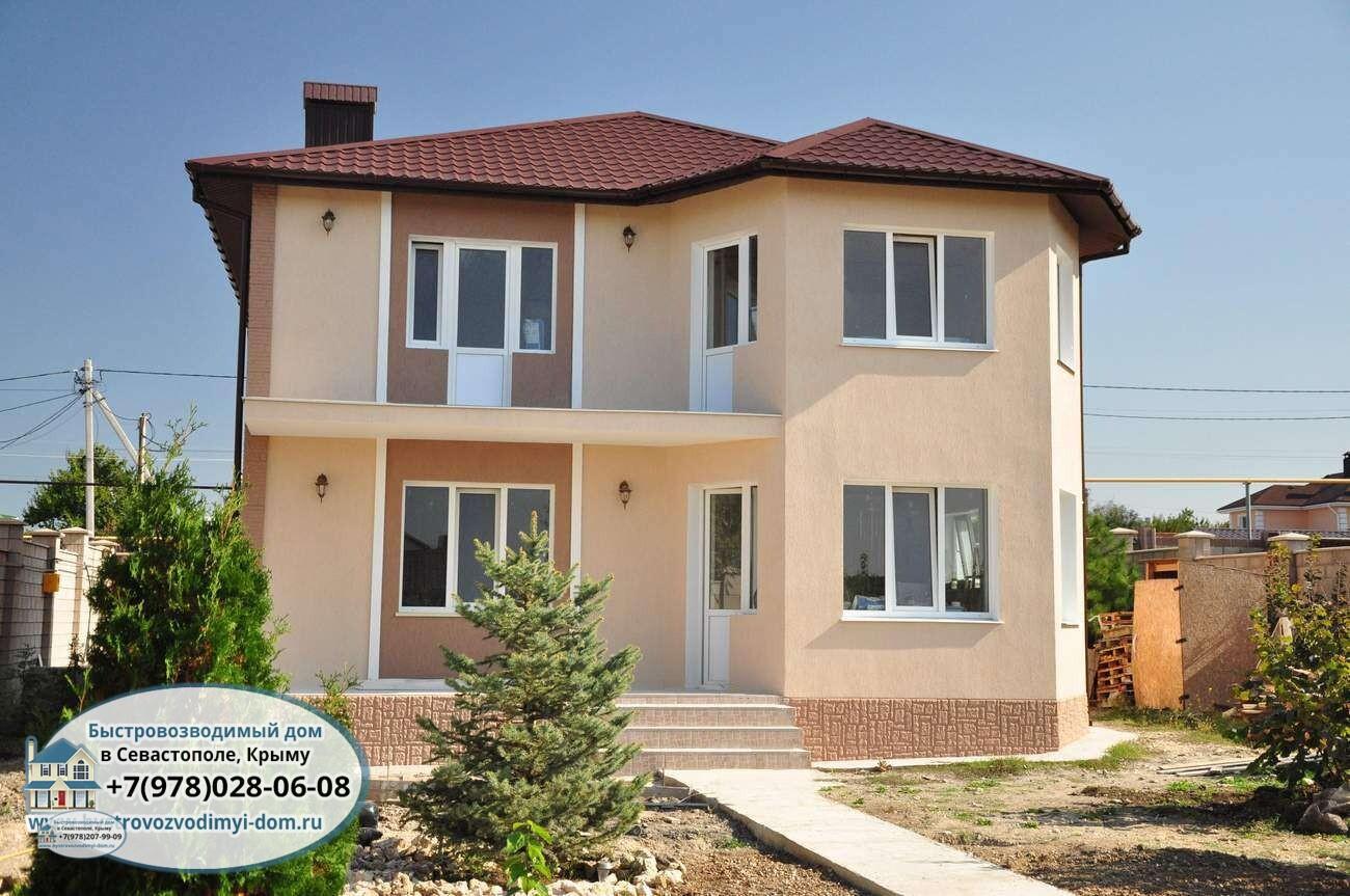 Строительство дома из газобетона Севастополь