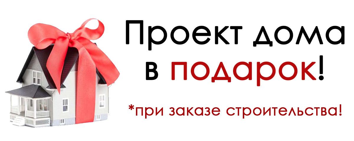 построить дом из бруса под ключ недорого Севастополь, Крым